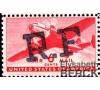 France - Poste aérienne militaire - Alger 1.