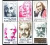France - n°1986/1990A - Personnages célèbres de 1978 - N.D.