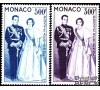 Monaco - n° PA 71/72 - Couple princier - 1959.