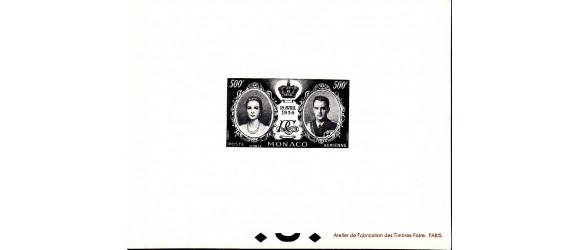 Monaco - n°PA 65a - Mariage princier - Epreuve noire.