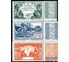 Série Coloniale - Exposition coloniale 1931 - Variété sans la légende.