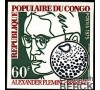 Congo - n° 405 - Alexander Fleming - Bactériologiste - N.D.