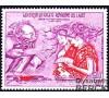 Laos - n° PA 119 - Centenaire de l' U.P.U.