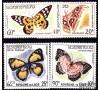 Laos - n°106/108 + PA46 - Papillons.