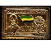 Gabon - n°PA 76 - Anniversaire de la mort du président  Léon Mba -  Timbre Or.