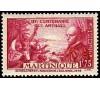 Série Coloniale - 3e centenaire des Antilles - 18 valeurs