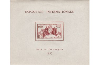 http://www.philatelie-berck.com/199-thickbox/serie-coloniale-1937-exposition-paris-blocs.jpg