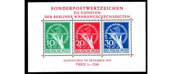 Allemagne Berlin - Bloc n° 1 - Réforme monétaire.