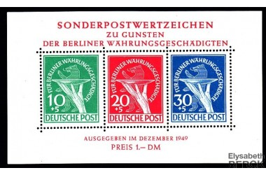 http://www.philatelie-berck.com/2121-thickbox/allemagne-berlin-bloc-n-1-reforme-monetaire.jpg