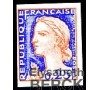 France - n°1263 - Marianne de Decaris - Essai.