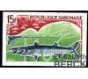 Gabon - n° 236 - Barracuda - Année du tourisme.