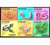 Gabon - n° 297/303 - Reptiles.