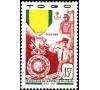 Série Coloniale - 1952 - Médaille Militaire - 15 valeurs**