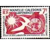 Série Coloniale - 1958 - Droits de l'Homme - 11valeurs