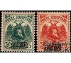 Albanie - n°  128/129 - Aigle.