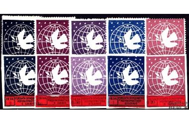 http://www.philatelie-berck.com/2291-thickbox/albanie-n-336-340-nd-congres-des-femmes.jpg