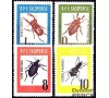 Albanie - n° 616/619 - Insectes.