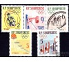 Albanie - n° 626/630 - J.O. de Tokyo1964.