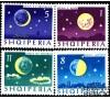 Albanie - n° 694/697 - Les 4 phases de la lune.