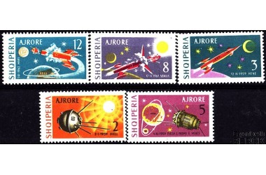 http://www.philatelie-berck.com/2371-thickbox/albanie-npa-61-65-cosmos.jpg