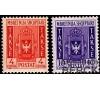 Albanie - Taxe n° 35/36 - Armoiries.
