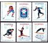Albanie - n°1057/1062 - Jeux Olympiques de Grenoble 68.