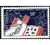 Série Coloniale - 1964 - Philatec - 7 valeurs**
