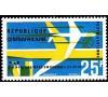 Série Coloniale - 1966 - Air Afrique - DC-8F/12 valeurs**
