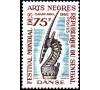 Série Coloniale - 1966 - Arts Nègres - 43 valeurs**