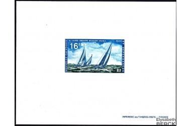 http://www.philatelie-berck.com/2485-thickbox/nouvelle-caledonie-n-373-course-croisiere-en-voiliers.jpg