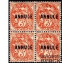 France - n°109 -CI-1 - Annulé - 3c orange.