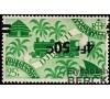 Cote des Somalis - n° 260a - Surcharge renversée.