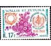 Série Coloniale - 1968 - O.M.S. - 8 valeurs**