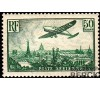 France - n°PA14* - 50f vert - Avion survolant Paris