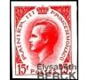 Monaco - n° 424 - Rainier III - Essai en rouge.