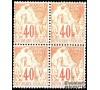 Colonies générales - n° 57 - Alphée  Dubois - 40c rouge-orange en bloc de 4.