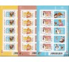 France - n°F160a/162a - les 3 feuilles de 5 timbres de Tex Avery .
