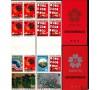 Japon - 2 carnets de Fleurs, Or et Argent  - Exposition de 1970.
