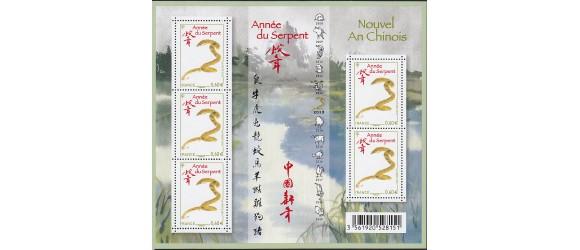 France - Variété du 60c Serpent, signe du zodiaque chinois 2013
