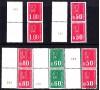 France - n°1664 - les 5 roulettes différentes avec numéros rouges au verso.
