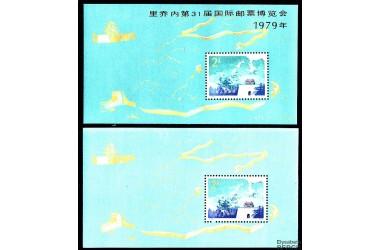http://www.philatelie-berck.com/2935-thickbox/chine-bf-18-19-la-muraille-de-chine-les-2-blocs-.jpg