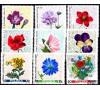 Pologne - n°1636/1644 - Fleurs des champs.