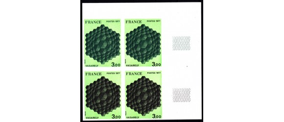 France - n°1924 - Vasarely.