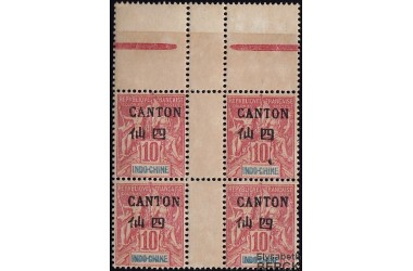http://www.philatelie-berck.com/3339-thickbox/canton-n21-timbre-d-indochine-surcharge-canton-sans-millesime-gomme-coloniale.jpg