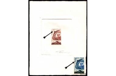 http://www.philatelie-berck.com/3357-thickbox/france-n1484-victoire-de-verdun-epreuve-non-emise.jpg