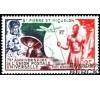 Série Coloniale - 1949 - 75e Anniversaire de l' U.P.U.- 12 valeurs.