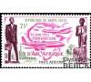 Série Coloniale - 1961 - AIR AFRIQUE - 10 valeurs.