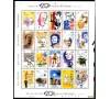 Belgique - n°2855/2874 - Le 20e siècle en timbres.