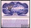 "France - n°PA 15  - 50 F Burelé - Oblitération ""Taxe""."