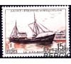 """Saint-Pierre et Miquelon - n° 352 - Chalutier """"Galantry""""."""